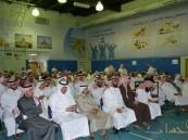"""ابتدائية """"الأمير سعود بن نايف"""" تعقد الجمعية العمومية لمجلس الآباء والمعلمين"""
