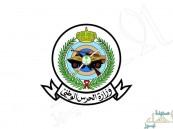 وظائف شاغرة في وزارة الحرس الوطني .. هنا الشروط ورابط التقديم (إنفوجرافيك)