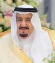 """خادم الحرمين يقدم دعمًا ماليًّا لمنظمة """"الإيكاو"""""""
