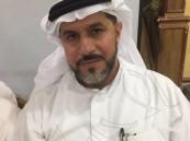 """عبدالله اللويم """" في ذمة الله"""""""