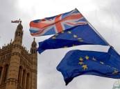 بريطانيا قد تبقى داخل الاتحاد الأوروبي