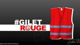 """على غرار باريس.. إطلاق حملة """"السترات الحمراء"""" في تونس"""