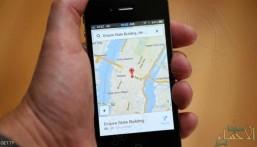 خرائط غوغل تتجاوز الحدود .. المعلومات الآن قبل البحث