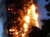 """""""سيجارة طائرة"""" وراء حريق قتل 72 شخصًا !!"""