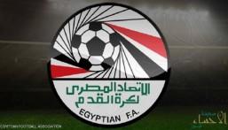 مصر تقدم عرضا لاستضافة نهائيات كأس الأمم الإفريقية 2019