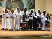 """""""قرطبة"""" الابتدائية تُكرّم الطلاب الفائزين في برنامج تحفيز"""