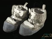 """رقم ضخم لبيع """"حذاء فضائي"""" في """"بوسطن"""" الأمريكية !!"""