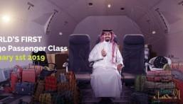 """بالفيديو… شركة طيران سعودية تتيح السفر عبر """"خزانة الأمتعة"""" لأول مرة في العالم !!"""