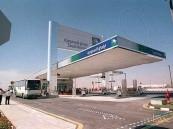 """قريبًا .. محطات وقود تابعة لـ""""أرامكو"""" بعد تدشينها """"شركة تجزئة"""" لمبيعات الوقود"""
