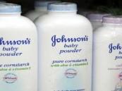 """رويترز: """"جونسون آند جونسون"""" تعلم بوجود مواد مسرطنة في منتجاتها"""