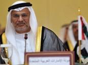 قرقاش: انسحاب قطر من أوبك دليل على انحسار الدور والنفوذ