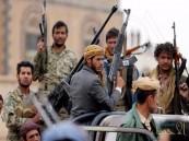"""""""الحوثي"""" يفخّخ الحديدة بالألغام والجيش اليمني يطاردها بالضالع"""