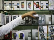20 مليون هاتف جوال بـ 17 ملياراً بأسواق المملكة في 2018