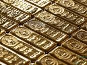 الذهب يبلغ أعلى مستوى له في 6 أشهر مع تراجع أسواق الأسهم