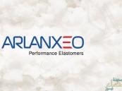 أرامكو تستحوذ بالكامل على أرلانكسيو بـ1.5 مليار يورو