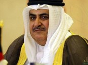 """وزير خارجية البحرين: الخلاف مع قطر لن يحل بـ""""حب الخشوم"""""""