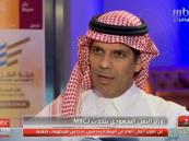 """بالفيديو.. وزير النقل يعلن عن قرارات مهمة بخصوص """"ساهر"""" .. تعرّف عليها !!"""