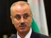 فلسطين تدعو الدول العربية والإسلامية لمقاطعة أستراليا
