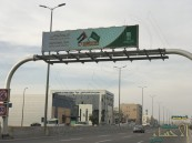 أمانة الأحساء تحتفي بالذكرى الـ 47 لدولة الامارات الشقيقة