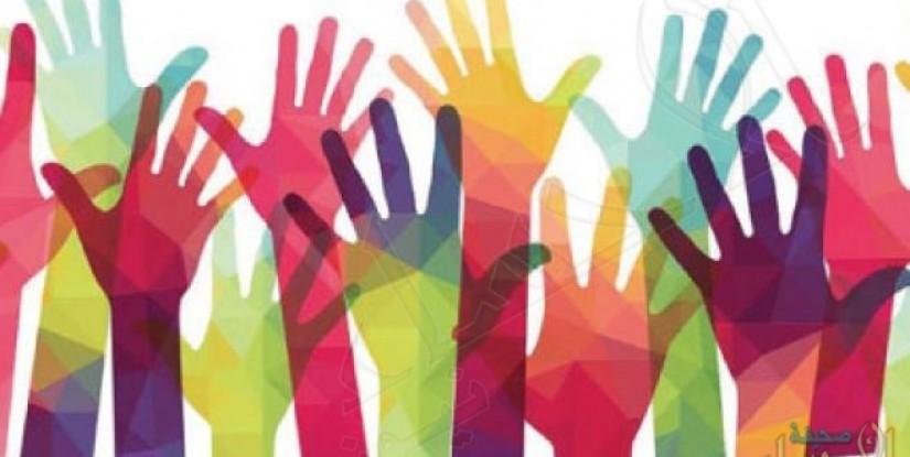 """في حديثهم لـ""""الأحساء نيوز"""".. خبراء: """"التطوع"""" سباق نحو """"العطاء"""" وهذه نقاط تطويره ودعمه بالأحساء"""