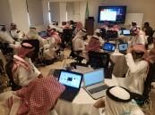 """ابتدائية """"الحسن بن علي"""" تنفذ برنامج نوعي لإنتاج """"الدروس الإلكترونية"""""""