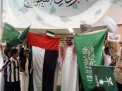 """""""بلال بن رباح"""" الابتدائية تحتفي باليوم الوطني """"الإماراتي"""""""