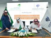 كلية التمريض بجامعة الأمام توقع اتفاقية تعاون مع فرع وزارة العمل بالشرقية