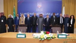 إطلاق نسخة جديدة من كأس زايد وبطولة عربية للمنتخبات