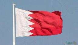 الداخلية البحرينية: الإفراج عن 3 مواطنين تم احتجازهم لدى قطر