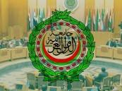 المملكة تترأس اجتماع اللجنة العربية لمواجهة التمدد الإسرائيلي في إفريقيا