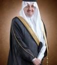 """غدًا الثلاثاء .. سمو أمير """"المنطقة الشرقية"""" يرأس مجلس أمناء قبس"""