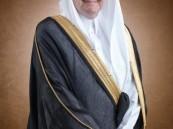 الأمير سعود بن نايف يرعى انطلاق ملتقى التدريب التقني بالشرقية