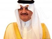 سمو أمير المنطقة الشرقية يرفع التهنئة لخادم الحرمين الشريفين بمناسبة حلول عيد الفطر المبارك