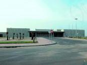 الهيئة الملكية : تشغيل مطار الجبيل الصناعية تجارياً