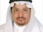 وزير التعليم يعتمد برنامج الابتعاث الموجه للمعلمين والمعلمات