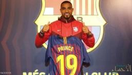 برشلونة يتعاقد مع الغاني بواتينغ