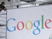 """غوغل تعلن خطوات """"إعدام"""" خدمتها """"الفاشلة"""" !!"""
