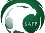 """""""اتحاد القدم"""" يُدشِّن موقعه تزامناً مع مشاركة """"الأخضر"""" في كأس آسيا"""