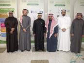 """""""جامعة الملك فيصل"""" تعقد الاجتماع الثاني لمجلس أمناء صندوقها للوقف والاستثمار"""