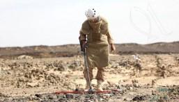 """مقتل 5 خبراء في فريق """"مسام"""" لنزع الألغام باليمن"""