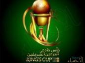 تعرّف على مواعيد مباريات دور الـ32 في كأس الملك