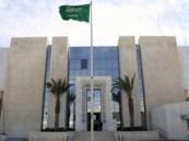 سفارة المملكة بالأردن تحذِّر السعوديين من التقلبات الجوية