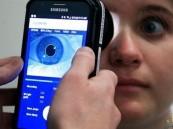 جهاز ثوري يكشف حجم ألم المريض في 10 ثوان