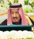 """برئاسة خادم الحرمين .. """"مجلس الوزراء"""" يوافق على 6 قرارات جديدة"""