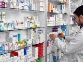 """""""الصحة"""" تعتمد نظام جديد يسمح بصرف الأدوية من """"الصيدليات الخاصة"""""""