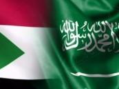 السعودية لا تقف متفرجة .. حين قرّر الملك سلمان إرسال وفد رفيع إلى السودان