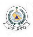 """""""الدفاع المدني"""" يحذر من احتمالية هطول أمطار رعدية على بعض مناطق المملكة"""