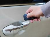 دراسة: لهذا السبب .. احذر السيارات التي تعمل من دون مفتاح !!