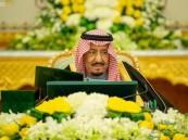 في قصر اليمامة .. الملك يترأس جلسة الوزراء والمجلس يصدر 9 قرارات