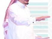 آل الشيخ: أتمنى الاستغناء عن السنة التحضيرية المشتركة… و يجب مراجعة الخطط الدراسية والبرامج